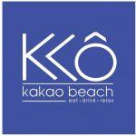 KKÔ Beach SXM